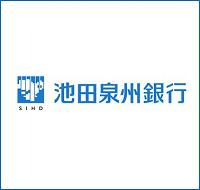株式会社池田泉州銀行